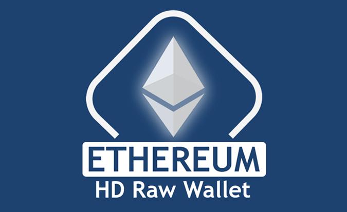 EthereumHD Raw Wallet